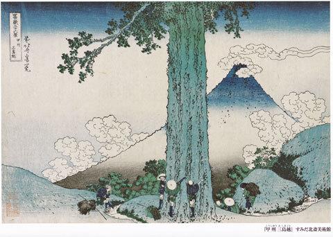 富嶽36景.jpg