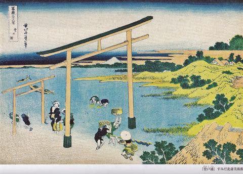 hokusai4.jpg
